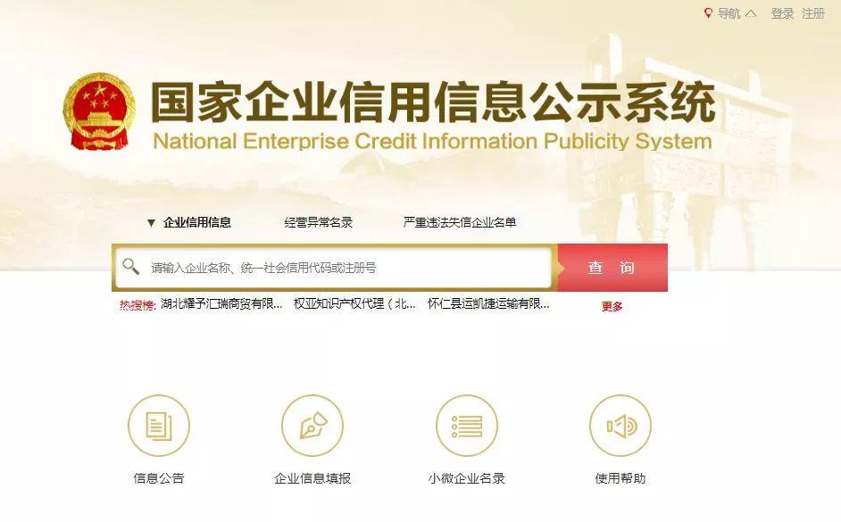 西安个体营业执照年报流程 无货源店群服务 第2张