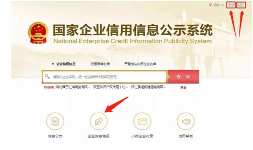 西安个体营业执照年报流程 无货源店群服务 第3张